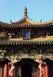 dazheng大厅 免版税库存图片