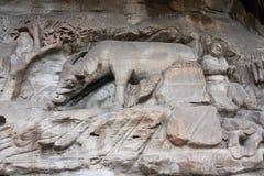 Dazu Bao Ding Mountain Rock Carvings Royalty Free Stock Image