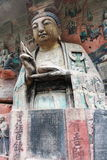 Dazu Bao Ding Mountain Rock Carvings. The Dazu Rock Carvings are a series of Chinese religious sculptures and carvings, dating back as far as the 7th century A.D Royalty Free Stock Image