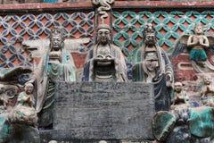 Dazu Bao Ding Mountain Rock Carvings Stock Photo