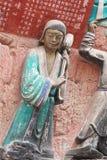 Dazu Bao Ding Mountain Rock Carvings. The Dazu Rock Carvings (Chinese: 大足石刻; pinyin: Dàzú Shíkè) are a series of Chinese religious sculptures and Stock Photos