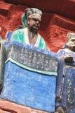 Dazu Bao Ding Mountain Rock Carvings Stock Image