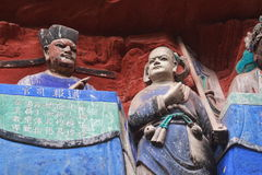 Dazu Bao Ding Mountain Rock Carvings Stock Images
