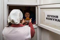 Dba dla bezdomny w Ukraina i biedy Zdjęcie Royalty Free