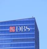 DBS Bank Royalty Free Stock Image