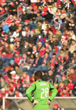 DC United Goalkeeper Royalty Free Stock Images