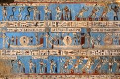 Découpages hiéroglyphiques dans le temple égyptien antique Photos libres de droits