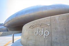 DDP, Dongdaemun-Ontwerpplein op Jun 18, 2017 in Seoel, Zuiden Kor Royalty-vrije Stock Foto's