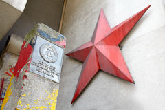 DDR sign and red star in Berlin Stock Images