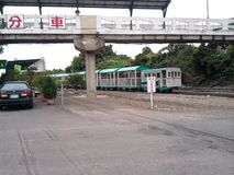 De 'vijf centen '_Taiwan Sugar Railways stock fotografie