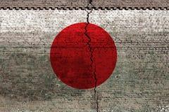 De aardbeving van Japan Stock Afbeeldingen