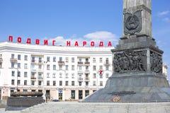 11 de abril de 2014: Cuadrado de la victoria en Minsk, Bielorrusia Imágenes de archivo libres de regalías