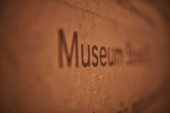 De abstracte achtergrond van de museummuur Royalty-vrije Stock Afbeeldingen