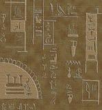 De abstracte achtergrond van Egypte Stock Afbeelding