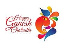 De abstracte achtergrond van ganeshachaturthi Royalty-vrije Stock Afbeelding