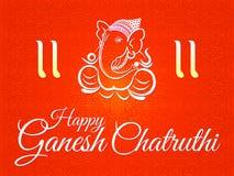 De abstracte creatieve achtergrond van ganeshachaturthi Royalty-vrije Illustratie
