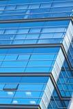 De abstracte moderne bouw Royalty-vrije Stock Afbeeldingen