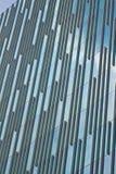 De abstracte moderne bouw Royalty-vrije Stock Foto