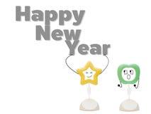 De abstracte omlijstingster draagt de van de woord Gelukkige Nieuwjaar en appel toejuiching Royalty-vrije Stock Fotografie