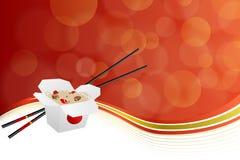 De abstracte rode gele illustratie van de achtergrond Chinese voedsel witte doos Stock Fotografie