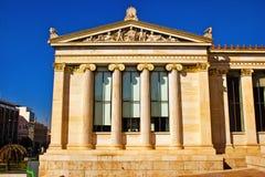 De Academie van Athene in Athene, Griekenland stock foto's