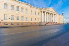 De Academie van Petersburg van Wetenschappen Stock Afbeelding
