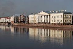 De academie van Wetenschappen. S. - Petersburg royalty-vrije stock foto