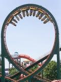 De achtbaan van Skyrider Royalty-vrije Stock Afbeeldingen