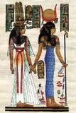De achtergrond van de papyrus Stock Afbeelding