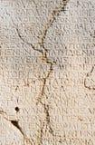 De achtergrond van de steen Stock Afbeelding