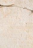 De achtergrond van de steen Stock Fotografie
