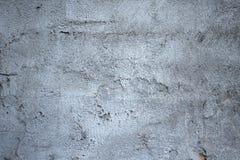 De achtergrond van de textuur Royalty-vrije Stock Foto