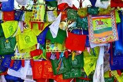 De achtergrond van de vlaggenlungta van het boeddhismegebed Stock Afbeelding