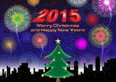 2015 de Achtergrond van de Vuurwerkviering Stock Afbeelding