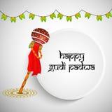 De achtergrond van Gudipadwa Stock Foto