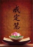 De achtergrond van het boeddhisme royalty-vrije stock foto