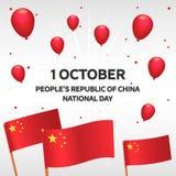 De achtergrond van het de dagconcept van China van de volksrepubliek, isometrische stijl stock illustratie