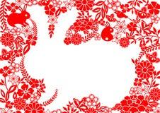 De achtergrond van het konijn Royalty-vrije Stock Afbeeldingen