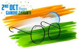 De achtergrond van India voor Gandhi Jayanti Stock Fotografie