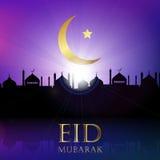 De achtergrond van Mubarak van Eid Royalty-vrije Stock Foto