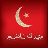 De achtergrond van Ramadangroeten Ramadan Kareem bedoelt Ramadan de Grootmoedige Maand Royalty-vrije Stock Afbeelding