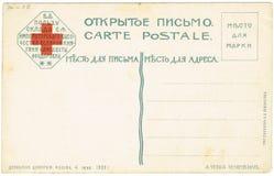De achterkant van prentbriefkaaren van de vroege 20ste eeuw Royalty-vrije Stock Afbeelding