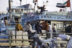De Activiteit van de Haven van Deira Royalty-vrije Stock Foto's