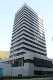 De Afdelingspolitiebureau van Tseungkwan O Stock Foto