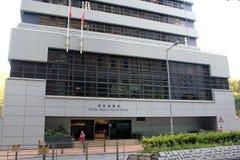 De Afdelingspolitiebureau van Tseungkwan O Stock Afbeeldingen
