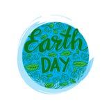 De Affiche van de aardedag Stock Afbeelding