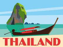 De affiche van de de reisprentbriefkaar van Thailand Nationale boot in de baai op de achtergrond van de rotsen royalty-vrije illustratie