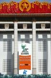 De aftelprocedureteken van Expo 2010 Royalty-vrije Stock Fotografie