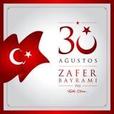 30 de agosto, cartão da celebração de Victory Day Turkey Fotos de Stock Royalty Free