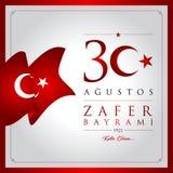 30 de agosto, cartão da celebração de Victory Day Turkey Imagem de Stock